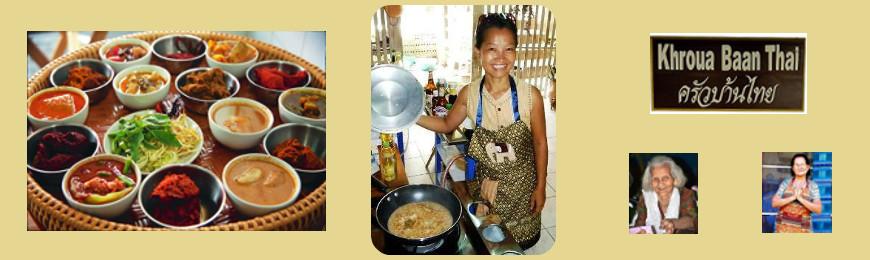 Chiang mai cours de cuisine cours de cuisine for Grande ecole de cuisine