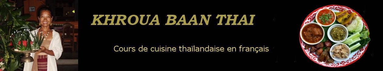 Chiang Mai Cours De Cuisine Cours De Cuisine Thailandaise En